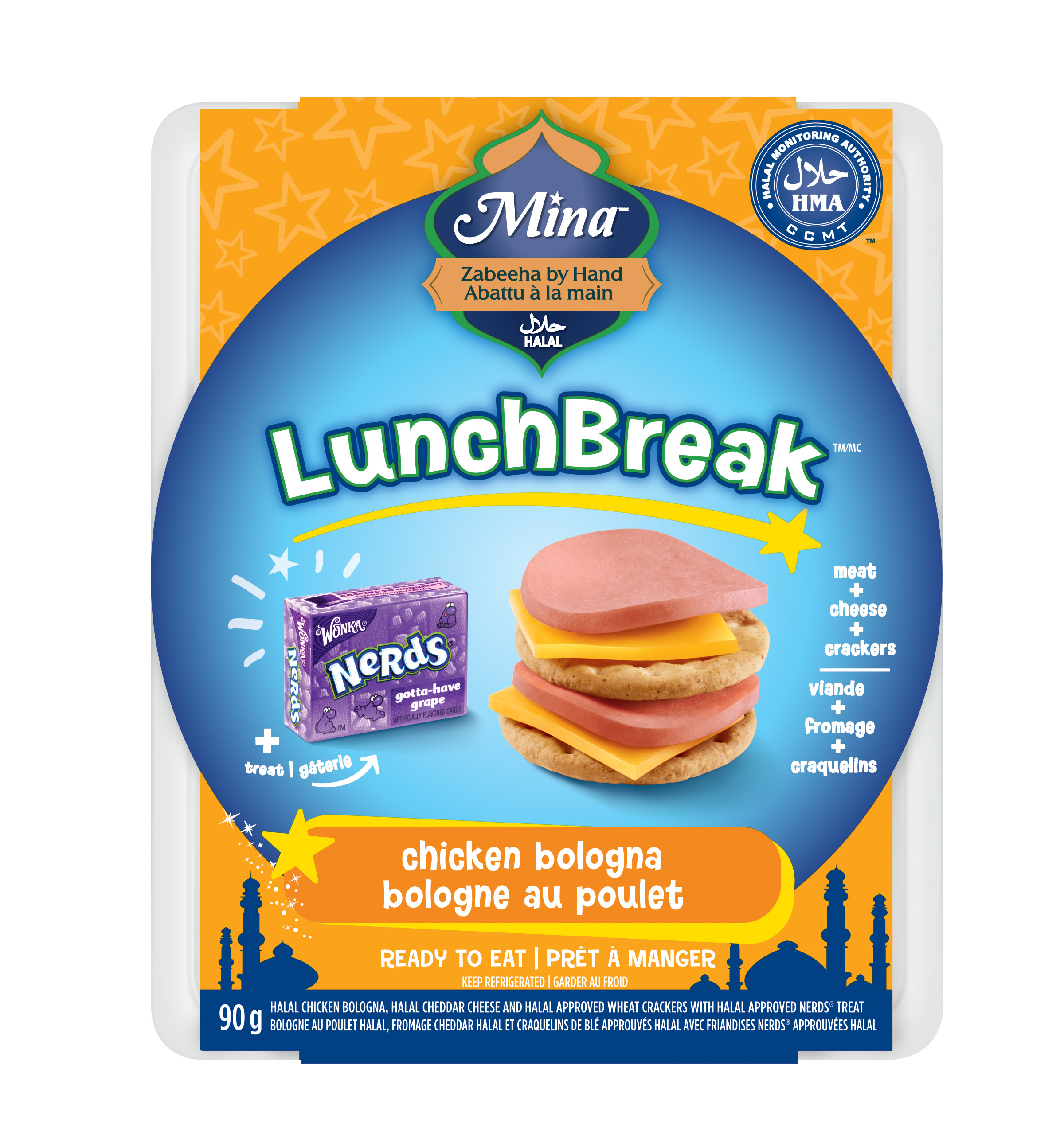 Mina Zabeeha by Hand LunchBreak chicken bologna