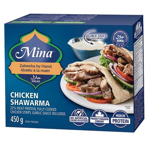 Chicken Shawarma Chicken Strips